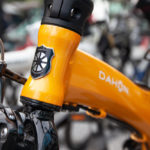 Are Dahon Folding Bikes Good?