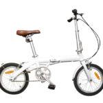 Is It Hard to Ride a Folding Bike?